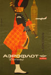 Poster  London   Aeroflot  Circa 1960   Soviet Airlines