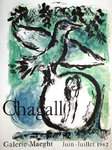 Affiche L'Oiseau Vert  Exposition Galerie Maeght  1962  Marc Chagall