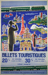 Poster  Billets Touristiques   French Railways   1953  Hubert Baille