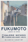 Poster   Fukumoto Sho   Nichido  Gallery  Venice Light  1977