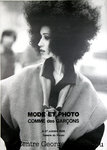 Poster  Fashion and Photo  Comme des Garcons  Georges Pompidou Center 1986