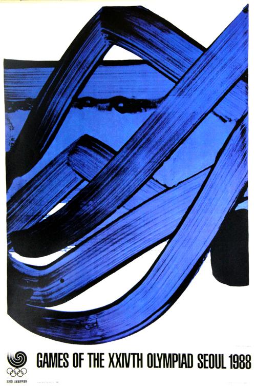 Affiche soulages pierre xxiv jeux olympiques de seoul 1988 for Affiche pierre soulages