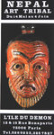 Poster  Nepal   Tribal    Art  L'Ile du Demon Gallery  1980